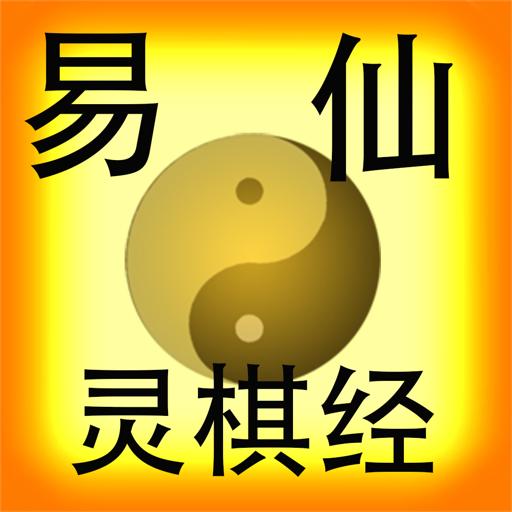 LingQiJing