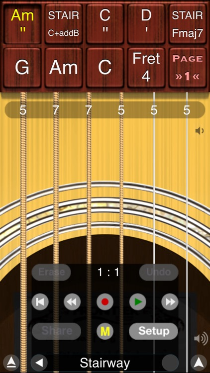 GuitarStudio screenshot-0