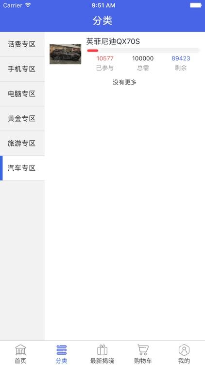 人人魔方 screenshot-2