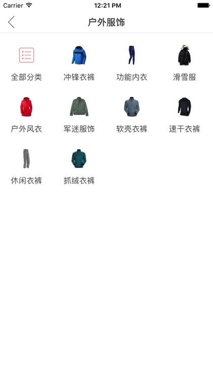 穿衣搭配(必要男人装)-海外时尚男装全球购物商城 screenshot-3