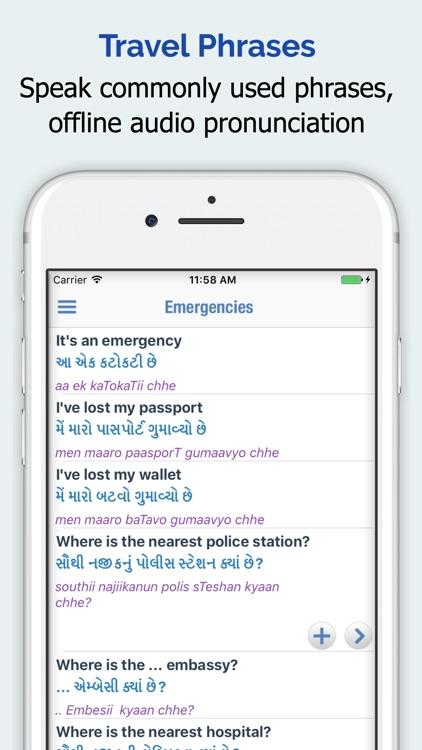 Gujarati Dictionary + screenshot-3