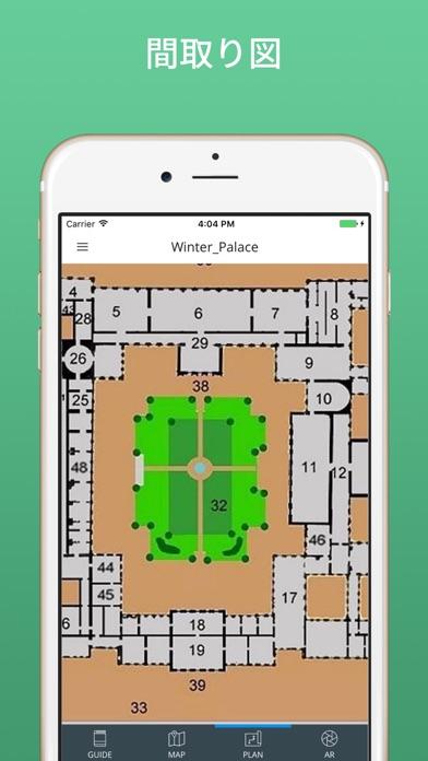 エルミタージュ美術館 ガイドと地図のおすすめ画像2