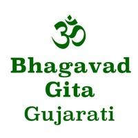 Codes for Bhagavad Gita Gujarati Hack