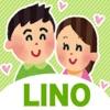 SNS LINOチャット - 出会い系チャット
