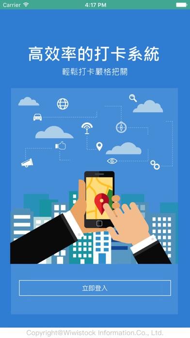 Screenshot of punch123 App