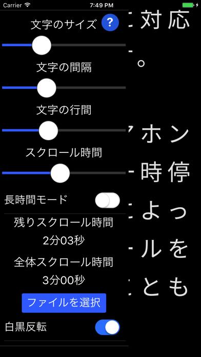 デジタルカンペ ScreenShot1