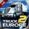 Thetis Consulting - Truck Simulator Europe 2 HD artwork