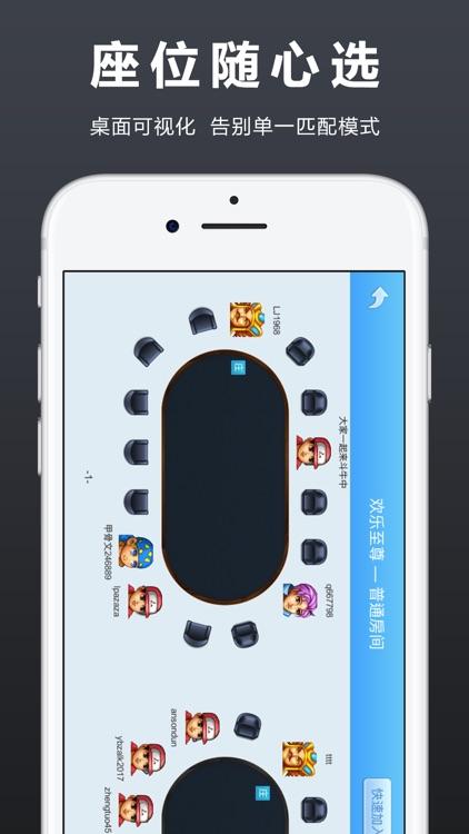 330游戏 screenshot-3