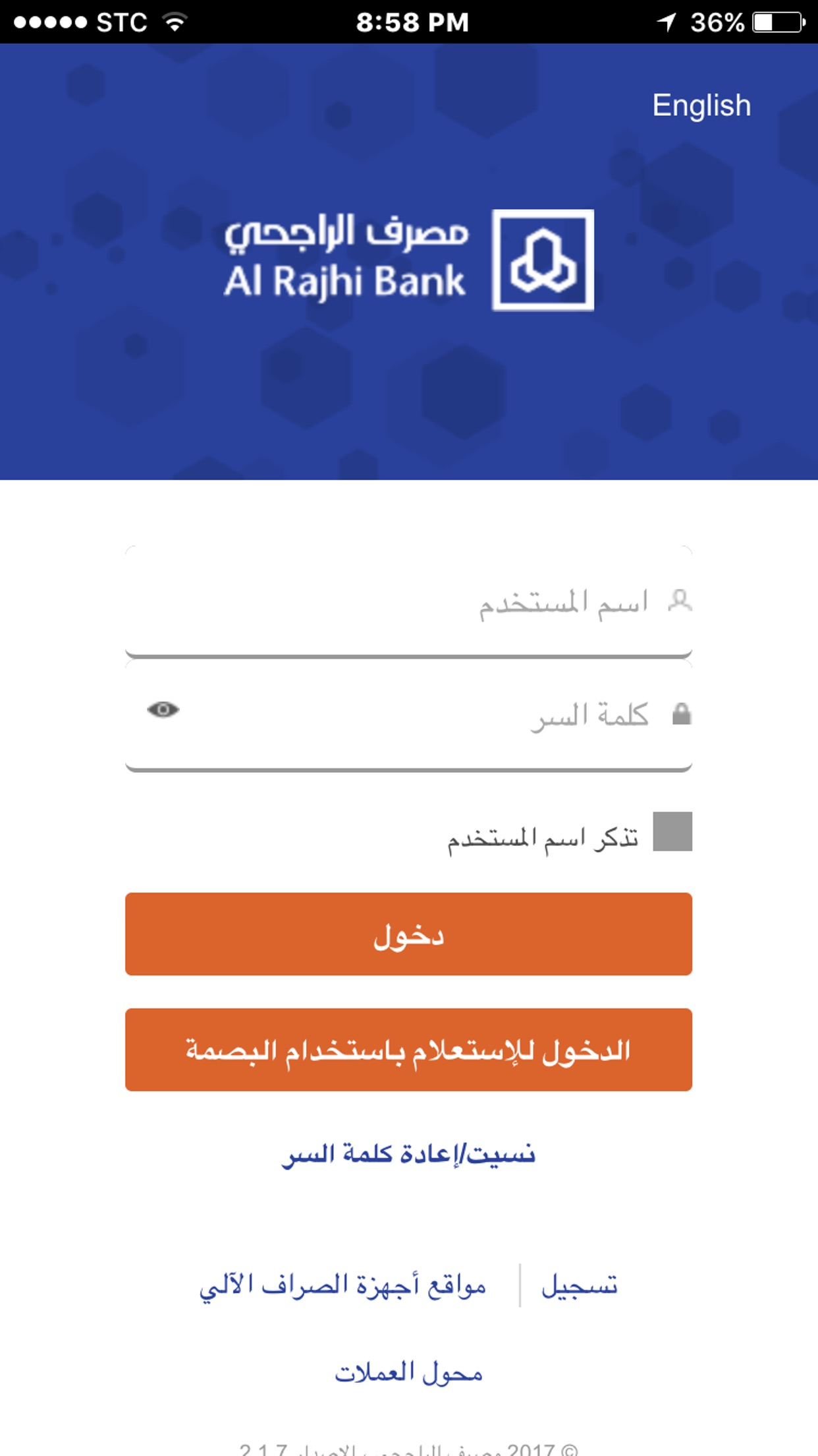 Al Rajhi Bank Screenshot