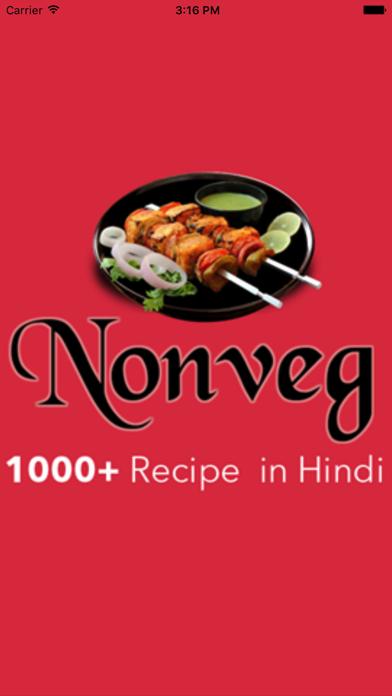 Non Veg Recipe in Hindi screenshot one