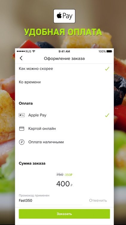 Delivery Club - Food Delivery App screenshot-4