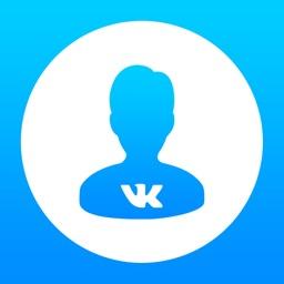 Контакты из ВКонтакте - удобный менеджер контактов