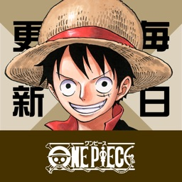 ONE PIECE 毎日連載公式マンガアプリ