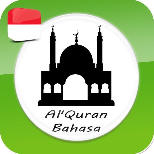 Quran dalam bahasa indonesia - Dengarkan dan baca