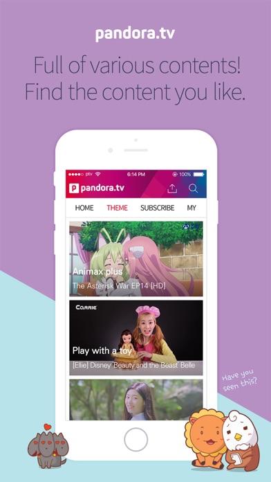 PandoraTV