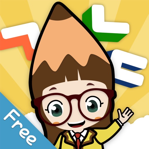 ひっきヒメと ハングルの勉強 STEP I (Free)