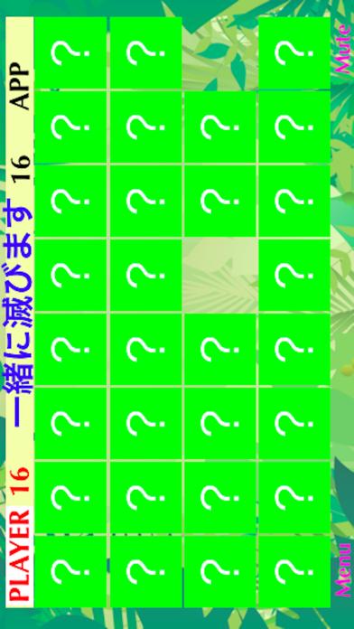動物チェスのスクリーンショット3