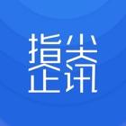 指尖企讯 icon