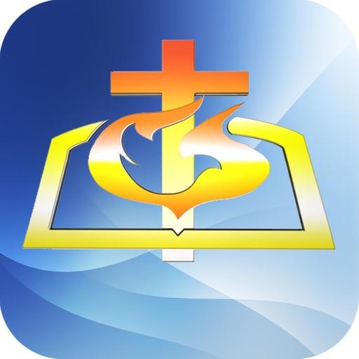 Apostolic Life Center Church