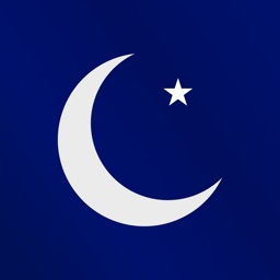 شهر رمضان - برعاية إدارة الوقف الجعفري دولة الكويت