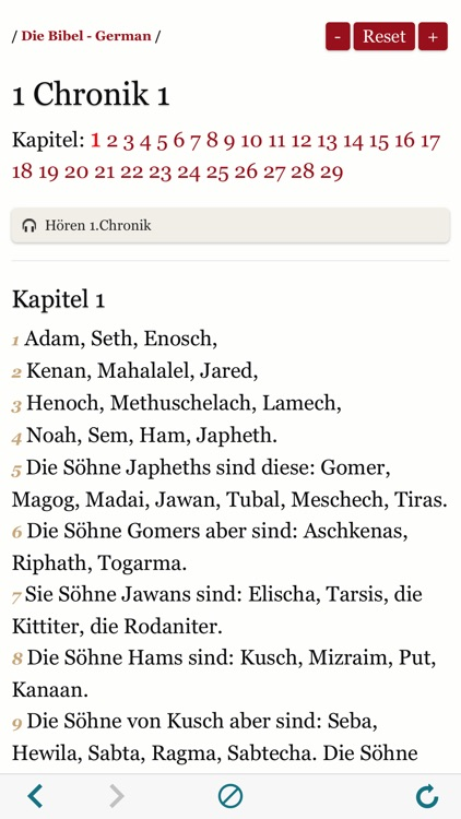 German Holy Bible Audio and Text - Luther Version screenshot-3