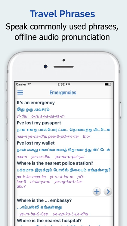 Tamil Dictionary Elite screenshot-3