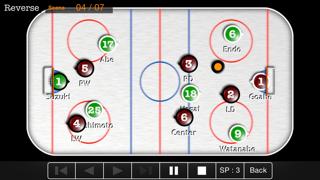 SportsTactics screenshot1