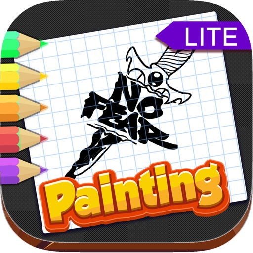 Coloring Painting Pictures for Tattoo Fonts iOS App
