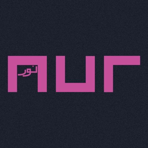 Nur (Magazine) icon