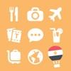 LETS旅游埃及开罗会话指南-埃及阿拉伯语短句攻略