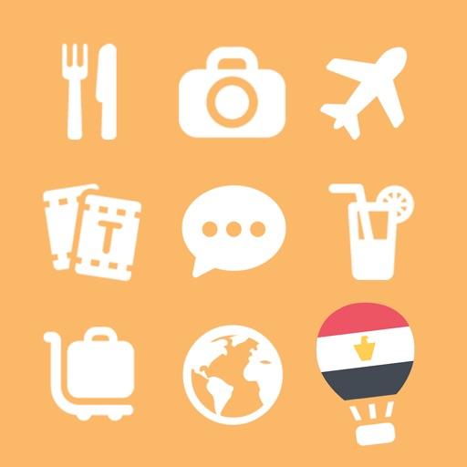 LETS Travel Egypt! Egyptian Phrase Guide Book