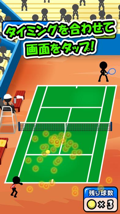 スマッシュテニスのおすすめ画像2