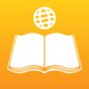 Bilingual Bible English Spanish - KJV Reina Valera - Kairos Software LLC