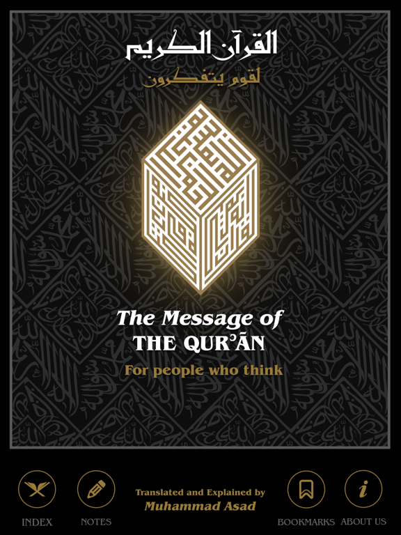 Top 10 Apps like The Tamil Quran - Ramadan 2019 in 2019 for