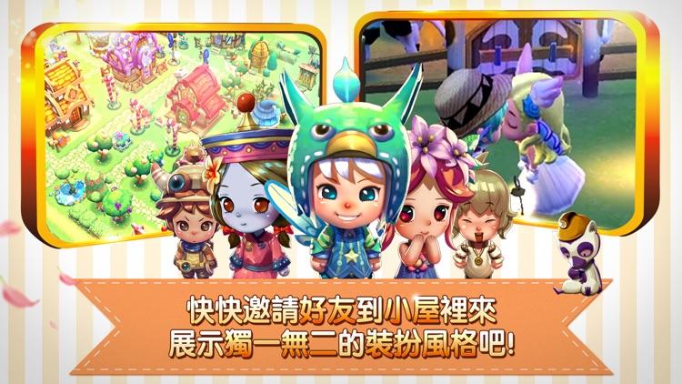 小鎮奇緣 screenshot-2