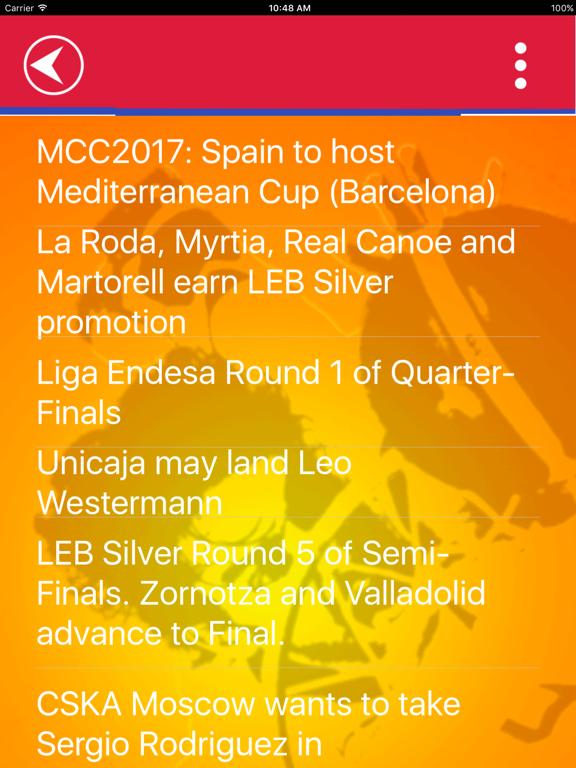 Spanish Basketball Team screenshot 8