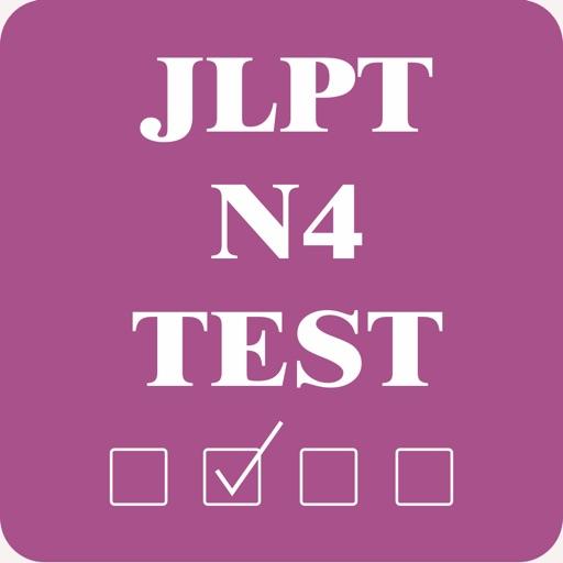 JLPT N4 Test by Tin Dang