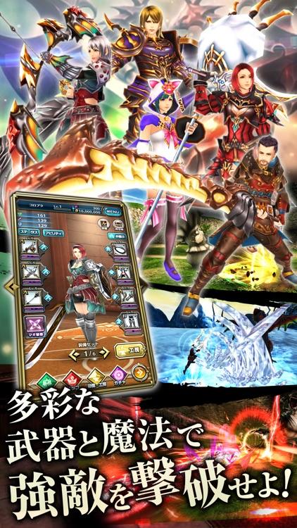 ドラゴンプロジェクト screenshot-3
