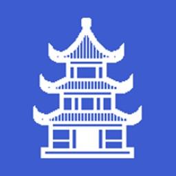 Pinyinify
