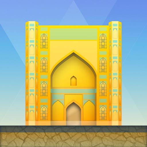 Uzbek Tower