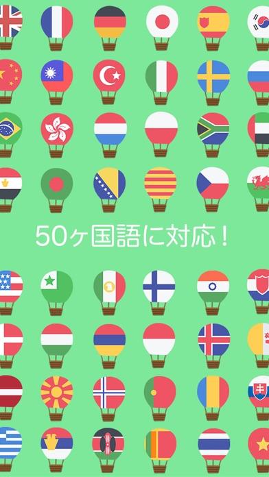 LETS イギリス英語トラベル会話フレーズガイドブックで旅行へ!のおすすめ画像2