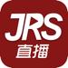 JRS直播-体育直播,手机看球神器
