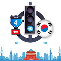 Driving Theory Test For Korea
