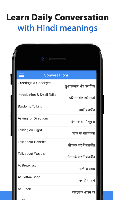 Learn Hindi language with mp3 examples in English - App - iOS me