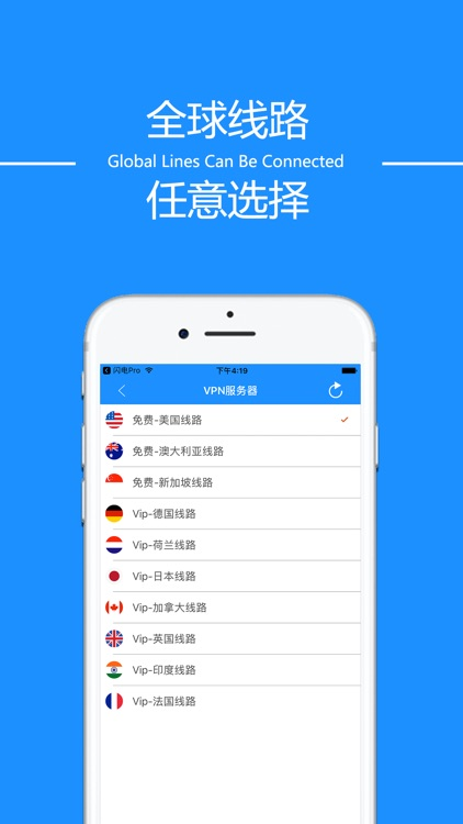 Fast VPN - App VPN to Each Country