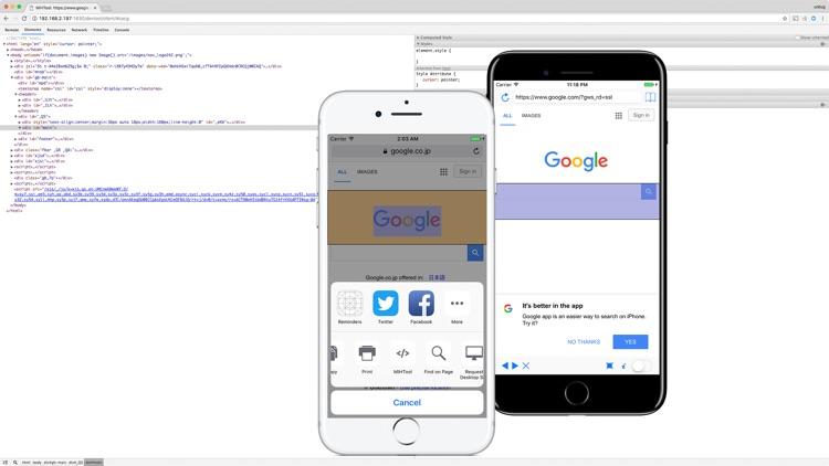 MIHTool Pro - Web Debugger