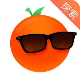 橘子娱乐探索版