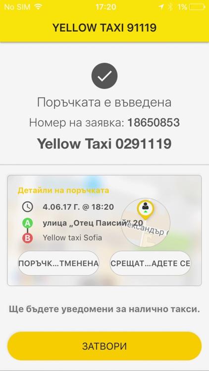 Yellow Taxi 91119 screenshot-3