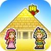 発掘ピラミッド王国