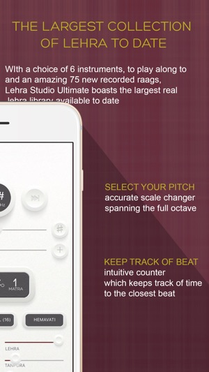 Free lehra iphone